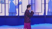 小沈阳翻唱过刘欢的《情怨》 刘欢现场一唱就分出高下了