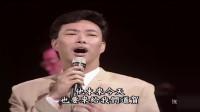 张菲看费玉清模仿凌峰,连身后的指挥老师都笑岔气了!