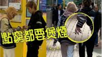 经济拮据难以生活,31岁妻子怂恿小龙女认父成龙,吴卓林表示赞同