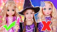 基尼是说谎精! ? 乐佩公主儿童化妆品玩具 公主游戏-基尼
