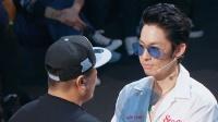 明星版预告 吴建豪遭选手贴面对视 眼神坚定不认输