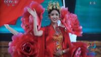 亚洲文化嘉年华(3)(我们的亚细亚)(收藏:草根老顽童)(20150515)