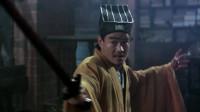 僵尸家族: 林正英与女婿两人中了迟钝剂, 慢动作捉僵尸!