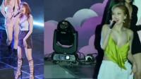 舞台事故!泫雅抓着衣服完成表演完整视频,真的很拼!
