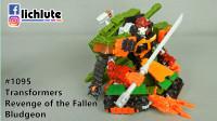 胡服騎射的變形金剛分享時間1095集 Transformers Revenge of the Fallen  Bludgeon 霧隱暗丈