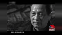 对越反击战:中国坦克孤军冲入越南,驾驶员不幸被俘,结局如何?
