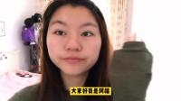重庆妹在云南打工只能去最便宜的健身房,网友: 真心酸
