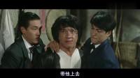 A计划续集:龙叔国际知名演员,演技毫不做作,这一脚踢的实在狠