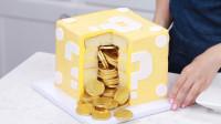 """太神奇了!这个蛋糕切开居然能流出大把""""金币""""?有网红的潜质呀"""