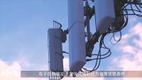 "5G芯片制造获新突破,哈佛教授:中国可能""席卷""5G市场-"