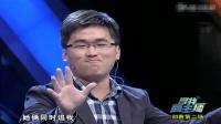 """寻找新主播2013:""""暴风男""""姜涛的""""另类主持""""之旅"""