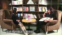 晓说:高晓松讲述,在古代为何日本平民是没有姓的,只有武士往上才有姓!