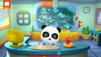 宝宝巴士恐龙乐园,熊猫奇奇指挥交通堵塞游戏