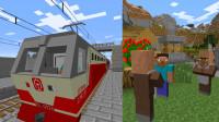 我的世界:火车到达林山站,他向村长请教耕种技术!