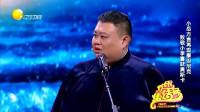 欢乐集结号:岳云鹏用河南话演绎经典电影,语言的魅力太大了