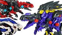 索斯机械兽荒野纪Zoids Wild创世纪ZW22紫龙指挥官机恐龙玩具