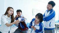 老师让学生跳和平精英舞,学生跳完再也不想打游戏了,真有趣