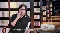晓说:高晓松不小心透漏出自己外婆的身份,真是高不可攀啊!