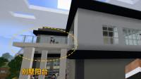 我的世界1.14联机27:别墅的阳台不够大气,我们需要重新改造