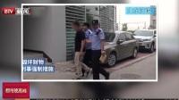 山东济南:男子醉酒砸高铁车窗  铁警采取强制措施 都市晚高峰 20190518