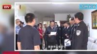 吉林长春:民警遇袭击毙嫌犯  荣立一等功 都市晚高峰 20190518