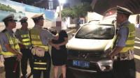 情绪崩溃!女子酒后驾车寻交警,只因与丈夫吵架终被刑拘