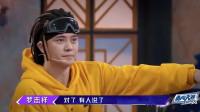 这就是街舞2:数毛巾也可以玩的这么嗨,全能艺人罗志祥综艺感真强!