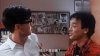 《一妻两夫》粤语版,B哥送给钟楚红的礼物却被陈友偷龙转凤
