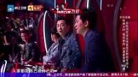 """重庆机车妹引得导师转身,说到重庆""""知名厨师""""谢霆锋就开始激动"""