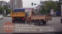 中国交通事故20190518:每天最新的车祸实例,助你提高安全意识