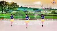 阳光美梅原创广场舞《亲爱的你在想我吗》健身舞-正面演示-编舞:美梅