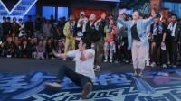 《这就是街舞2》吴建豪韩庚版演绎《爱的魔力转圈圈》太精彩了!跳出精髓
