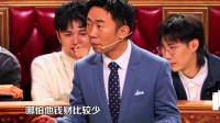 《火星情报局》杨迪:吹着空调录节目~智勇大冲关