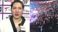 中国选手大比分领先被判负 外国观众都看不下去:齐呼China