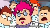 搞笑吃鸡动画:博士呕心力作直升机项目被叫停,只因操作太复杂没人会开