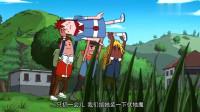 搞笑吃鸡动画:萌妹突然掉线,霸哥他们竟没有抛弃她,坚韧的队友情谊!