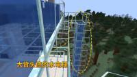 我的世界1.14联机29:在别墅外,做了一个水电梯,能直接到达楼顶