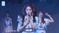 SNH48剧场公演午间