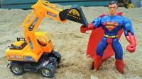 趣味儿童玩具:超人救援挖掘机  绿巨人救援工程车玩具表演视频