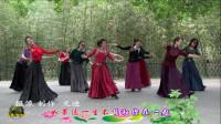 紫竹院广场舞,花开的季节舞蹈十五《草莓姑娘》