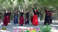 紫竹院广场舞,花开的季节舞蹈十八《卓玛泉》
