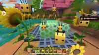 迷你世界:感人的更新!蜜蜂不再是生物,蜜蜂进化失败了