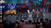 这就是街舞2:易烊千玺、罗志祥、韩庚、吴建豪开场舞大秀舞技
