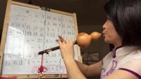 月光下的凤尾竹,葫芦丝教学视频,上下集合完整版