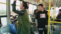 陈翔六点半,男子公交车上行窃被套路,才发现这一车人了不得