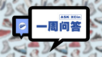 XCin | 一周问答:哈登2还会降价吗?库里6开胶是通病吗?