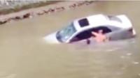 小车失控掉入河中 路人砸车窗救人反遭埋怨
