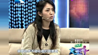 大王小王:33岁少妇与55岁老头同居,曝光丑闻,简直不堪入目