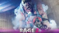 老池热游《狂怒2(Rage 2)》02期 匕首计划