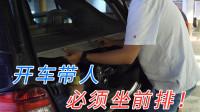 中国人在南非的心酸,开车都坐前面,担心警察刁难